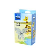 Plus-Plus Basic 70ks - Safari